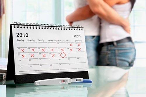 Чем поможет календарь зачатия?